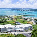 アウェイ沖縄古宇利島リゾート滞在 3泊4日 期間中レンタカー付